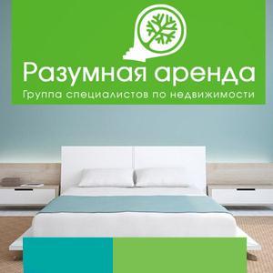 Аренда квартир и офисов Сестрорецка