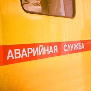 Аварийные службы Сестрорецка