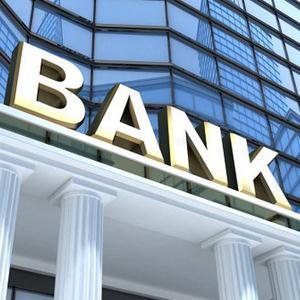 Банки Сестрорецка