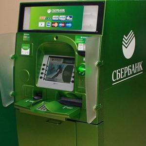 Банкоматы Сестрорецка