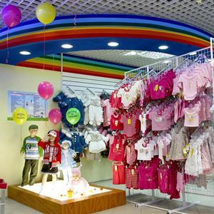 Детские магазины Сестрорецка