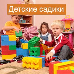 Детские сады Сестрорецка