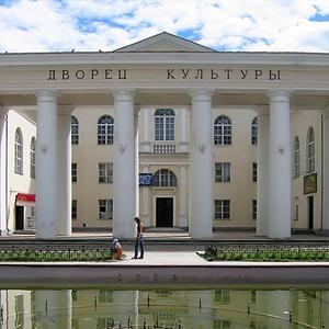 Дворцы и дома культуры Сестрорецка