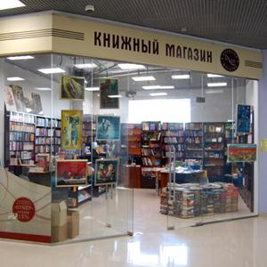 Книжные магазины Сестрорецка
