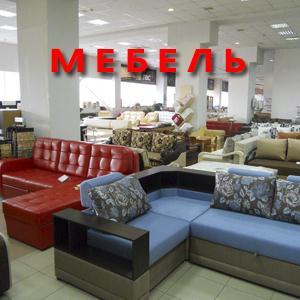 Магазины мебели Сестрорецка