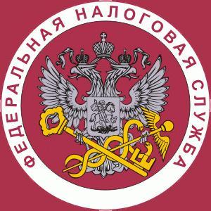 Налоговые инспекции, службы Сестрорецка