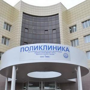 Поликлиники Сестрорецка