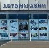 Автомагазины в Сестрорецке
