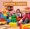 Детские сады в Сестрорецке