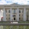 Дворцы и дома культуры в Сестрорецке