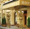 Гостиницы в Сестрорецке