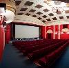 Кинотеатры в Сестрорецке