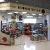 Книжные магазины в Сестрорецке