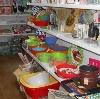 Магазины хозтоваров в Сестрорецке