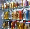 Парфюмерные магазины в Сестрорецке