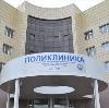 Поликлиники в Сестрорецке