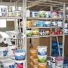 Строительные магазины в Сестрорецке