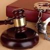Суды в Сестрорецке