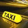 Такси в Сестрорецке