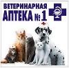 Ветеринарные аптеки в Сестрорецке