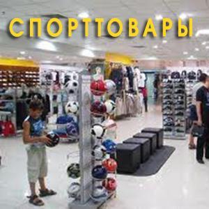 Спортивные магазины Сестрорецка