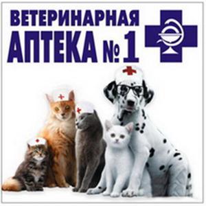 Ветеринарные аптеки Сестрорецка